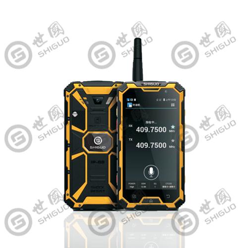 A8防爆智能手持终端防爆手机